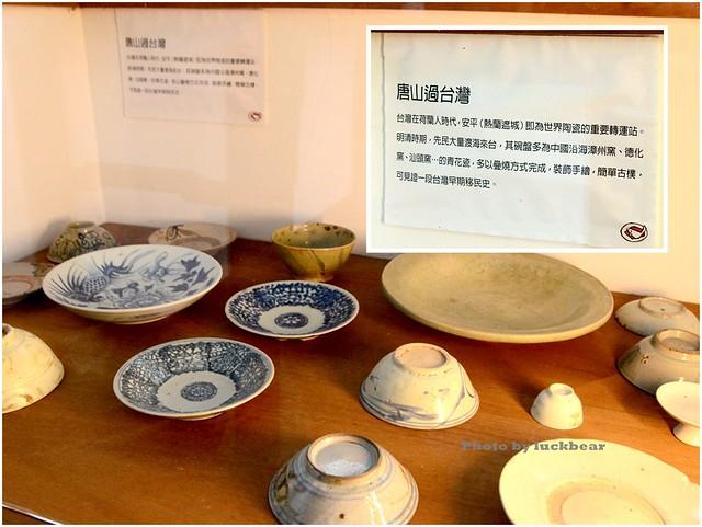 宜蘭碗盤博物館007-DSC_5485
