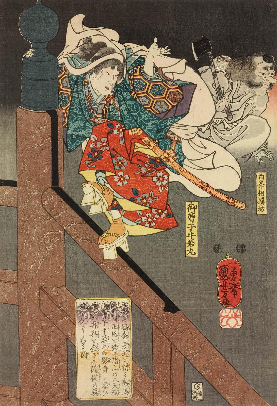 Utagawa Kuniyoshi - Ushiwakamaru (Yoshitsune) Fighting Benkei with the Help of the Tengu, 1847-50 (leftpanel)