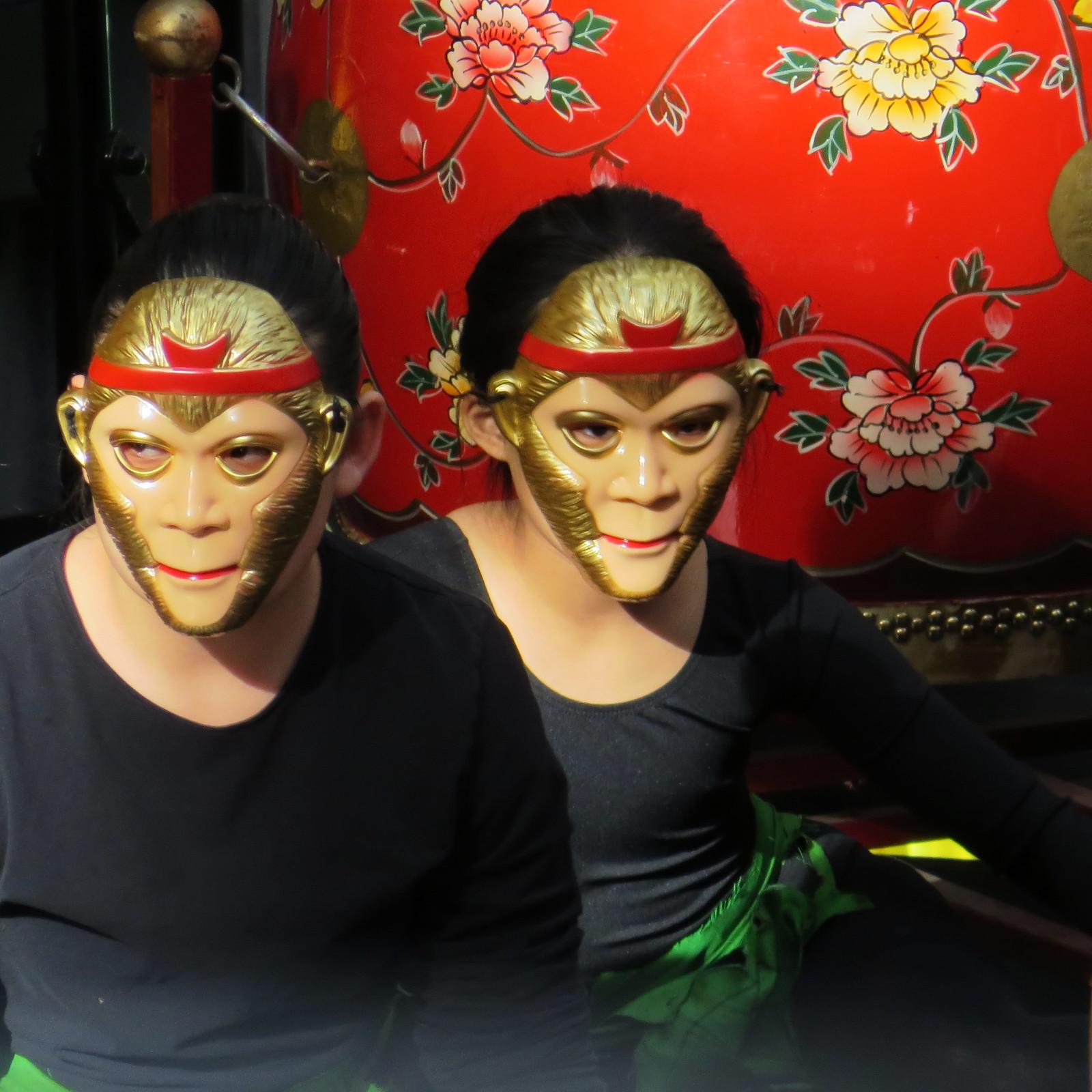 Golden Monkey Celebration, New York