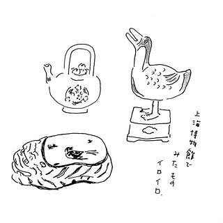 旅写真から  #illustration #sketch #drawing #線画  #上海  #satoshigemi