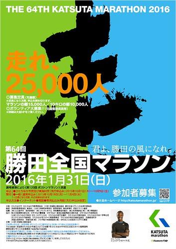 meet_poster