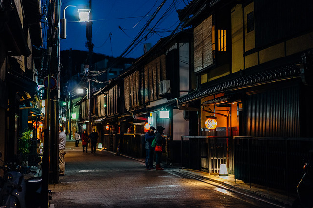 Kyoto_1602_27