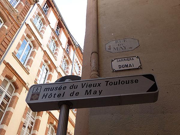 rue du may blanc