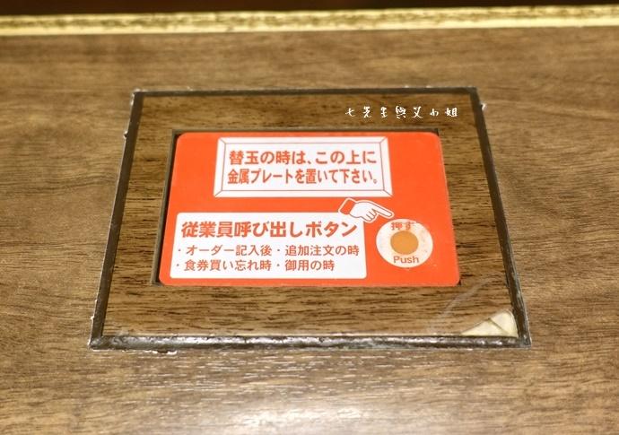 19 日本九州 一蘭拉麵 天神西店 方碗拉麵