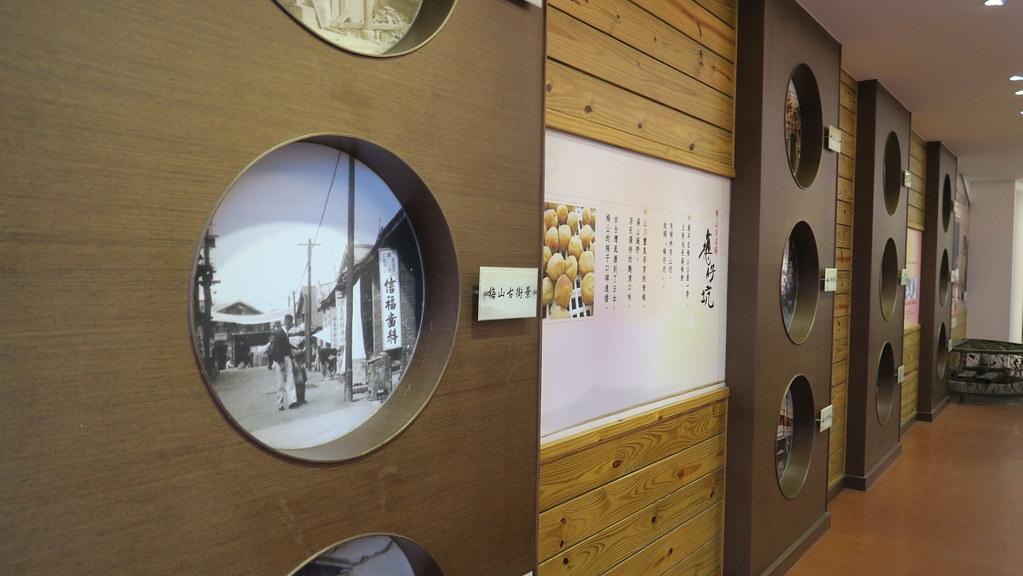 嘉義梅山梅間屋觀光工廠 (4)