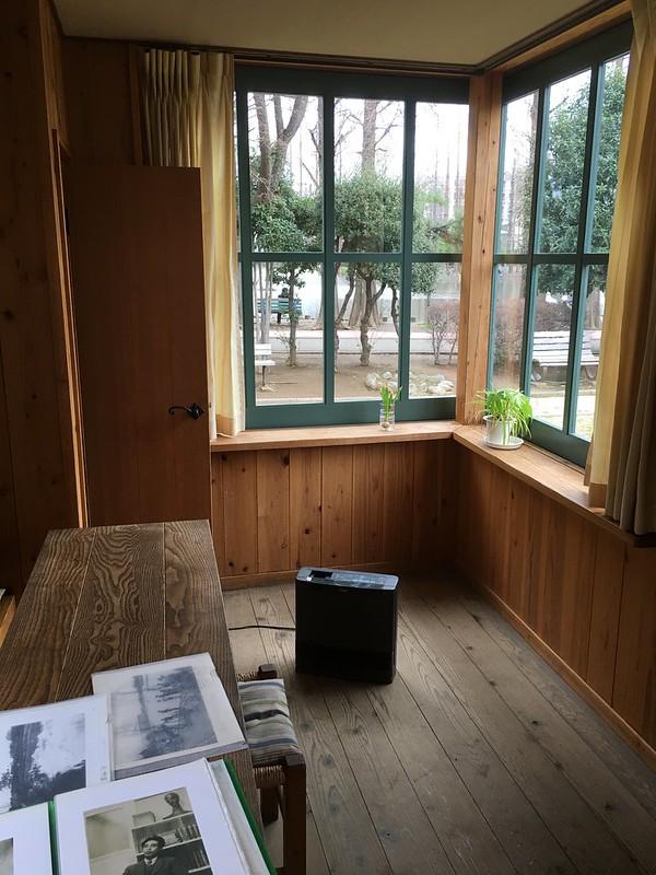 Haus Hyazinth / 風信子荘