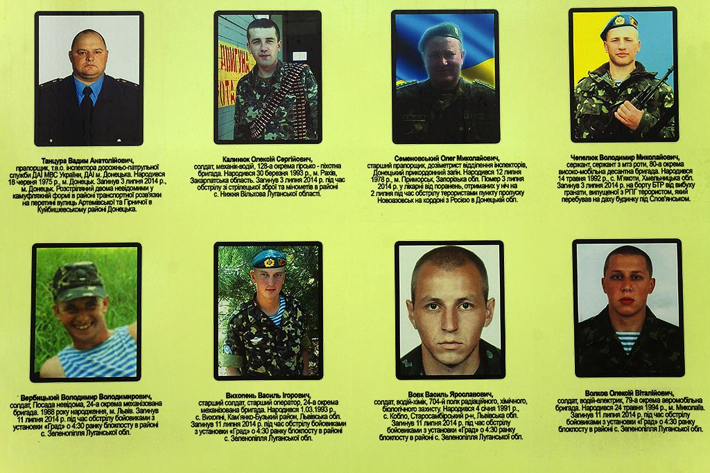 Dead soldiers--Kiev