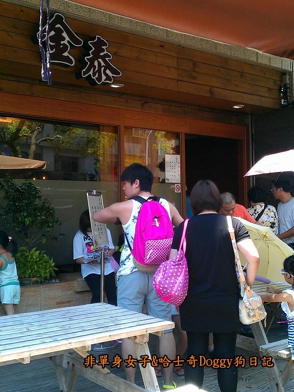 毅壽司平價日式料理築地生魚片蓋飯鮮魚金泰日本料理19
