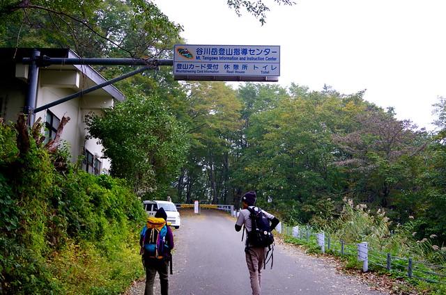Mt.Tanigawa_dake 001