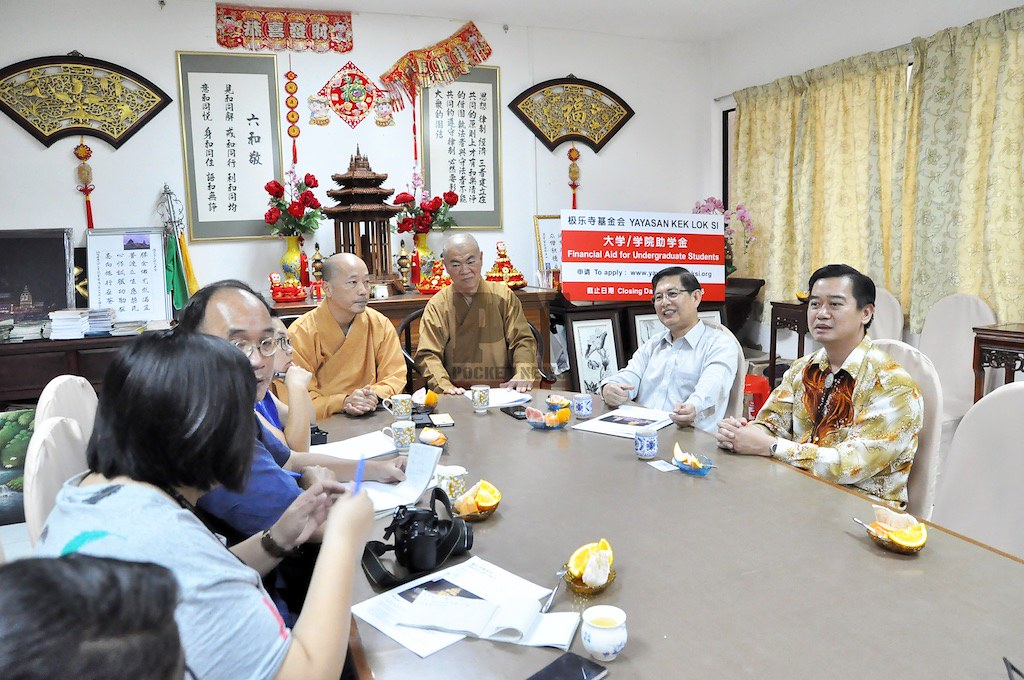 Announcement Of Inaugural Yayasan Kek Lok Si (29 Apr 2016)