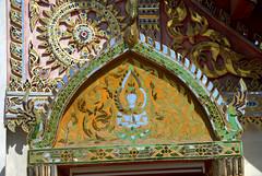 Glasswork on main temple door