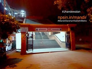 झंडेवालान Metro Station