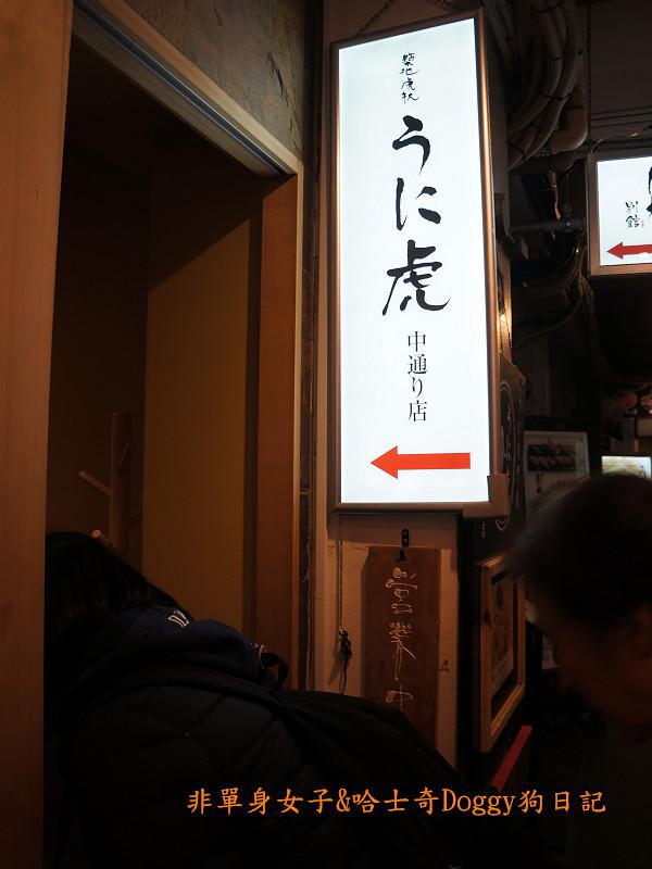 日本築地市場海膽蓋飯22