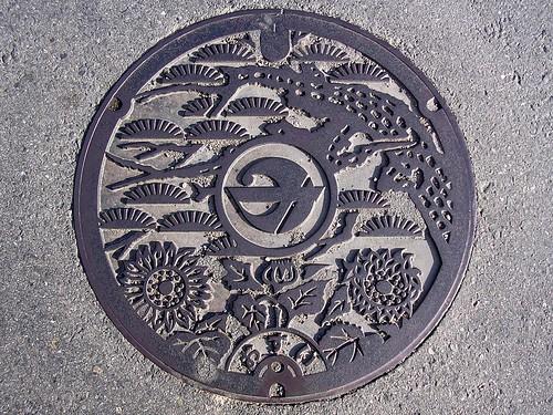 Mihama Wakayama, manhole cover (和歌山県美浜町のマンホール)