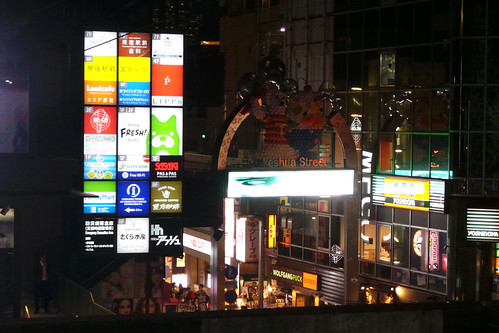 Takeshita Street by Night