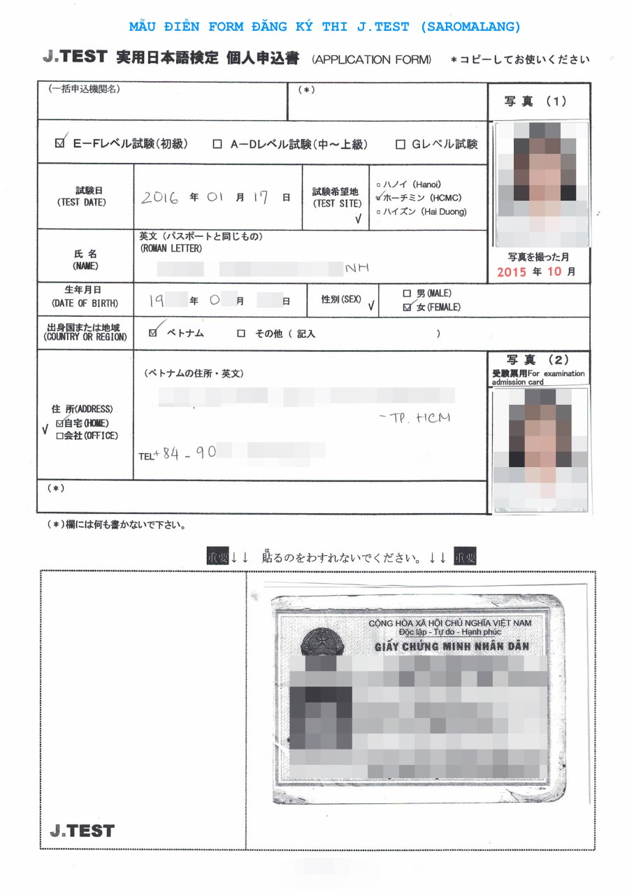 JTEST APPLICATION FORM SAMPLE