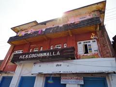 H. E. K. Cochinwalla[2016]