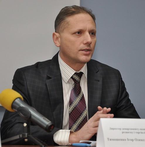 Рівненська ОДА відмовила члену БПП у податкових пільгах