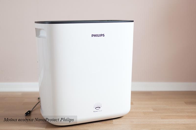 Philips air-purifier