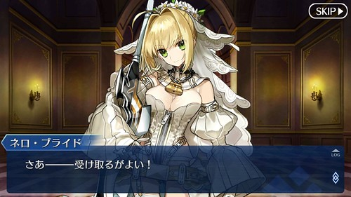 Screenshot_2016-02-11-18-40-09_com.aniplex.fategrandorder