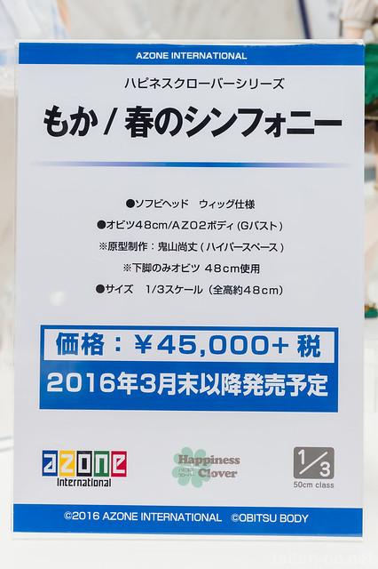 WF2016W-AZONE-DSC_6986