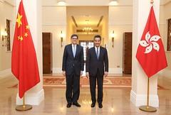 U.S. Department of the Treasury: Treasury Secretary Jacob J. Lew meets with Hong Kong Chief Executive CY Leung (Tuesday Mar 1, 2016, 9:37 AM)