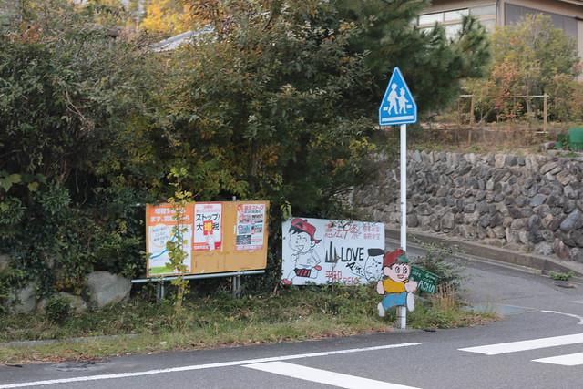 20141122-武奈ヶ岳&京都ライトアップ-0507.jpg