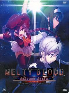 metlyblood_boxart