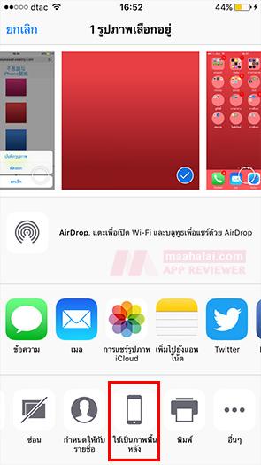 iOS folder Circle