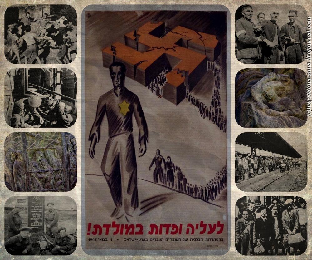 Yom-Hashoa-Collage2-a