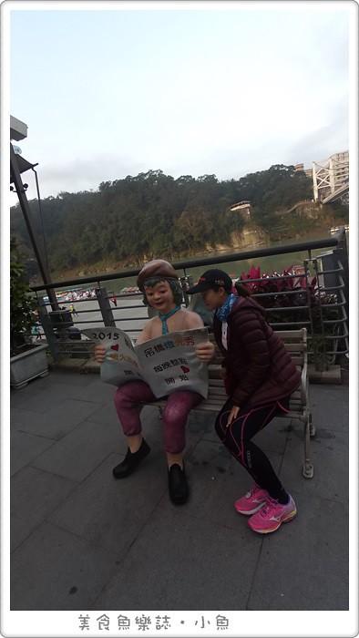 【路跑活動】第四屆真武山玄武盃馬拉松邀請賽 @魚樂分享誌