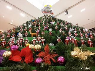 將軍澳廣場 超人聖誕樹 ULTRAMAN HONGKONG 2015 CIRCLEG 聖誕裝飾 (2)