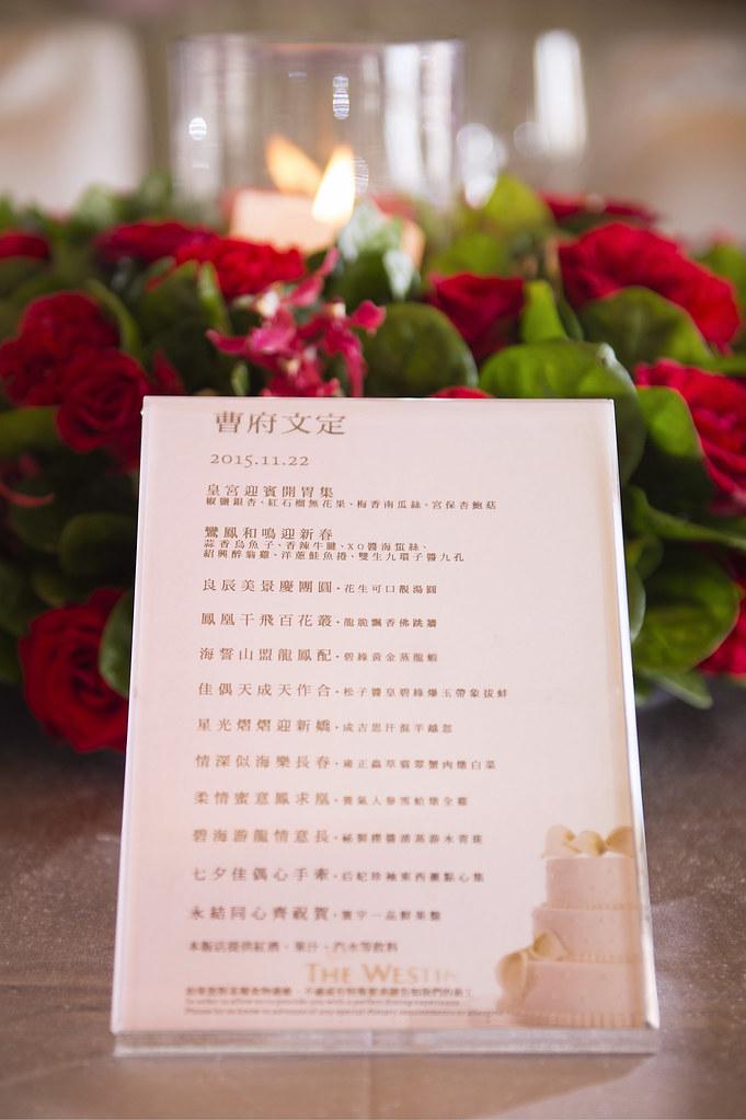 明達&雯茜223