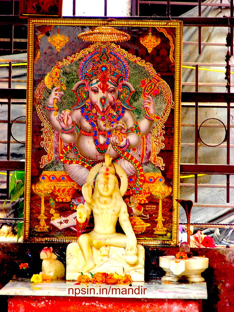 Lord Shiv with Background Image of Shri Ganesh