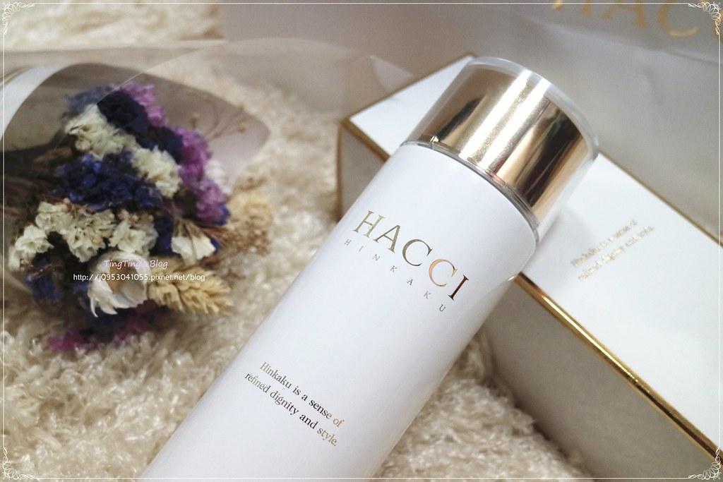 HACCI保養 (13)