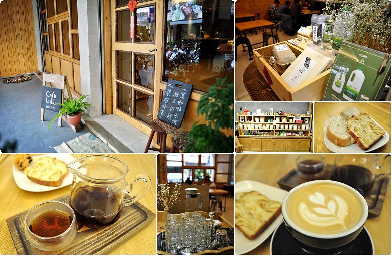 咖啡LULU01
