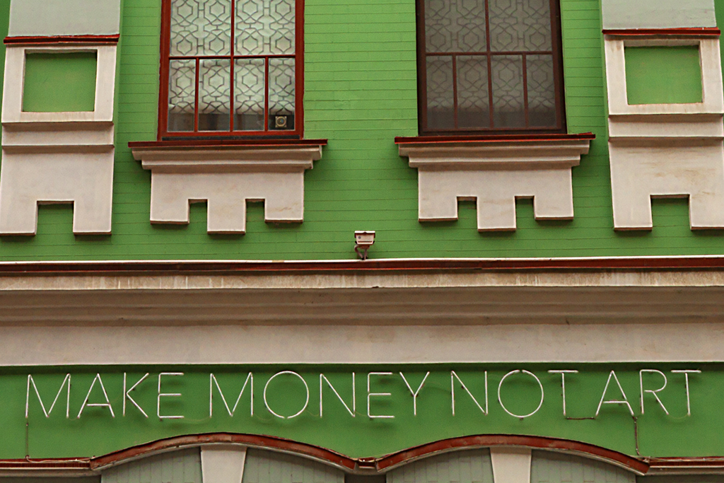 MAKE MONEY NOT ART--Kiev (detail)