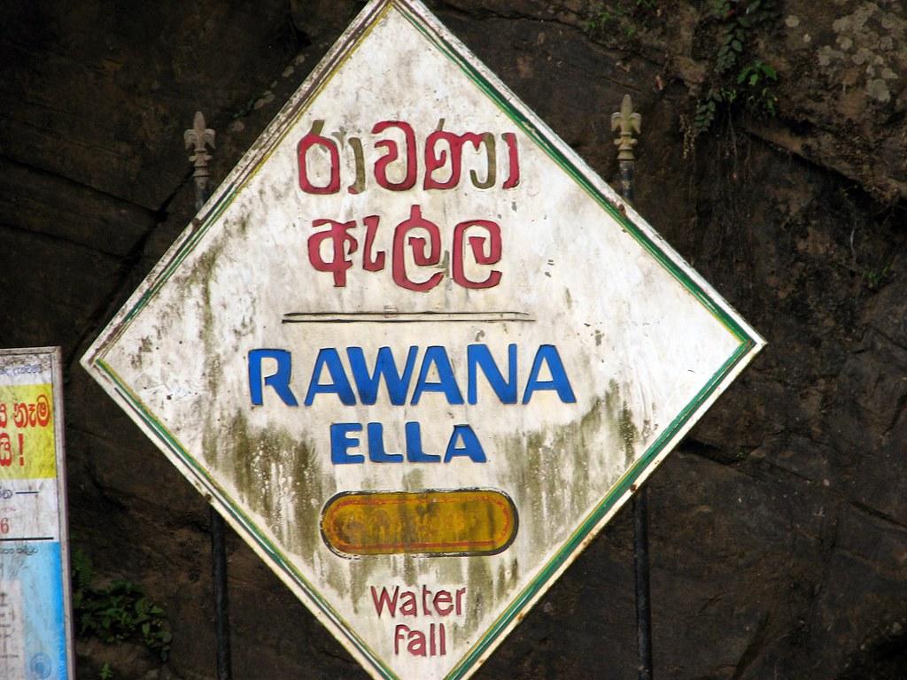 2012 Sri Lanka – Hochland