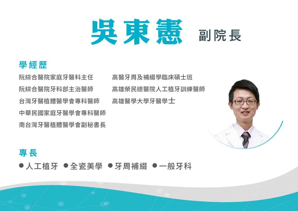 登美牙醫診所圖片2