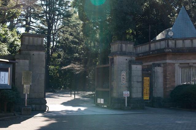 駒場公園_正門