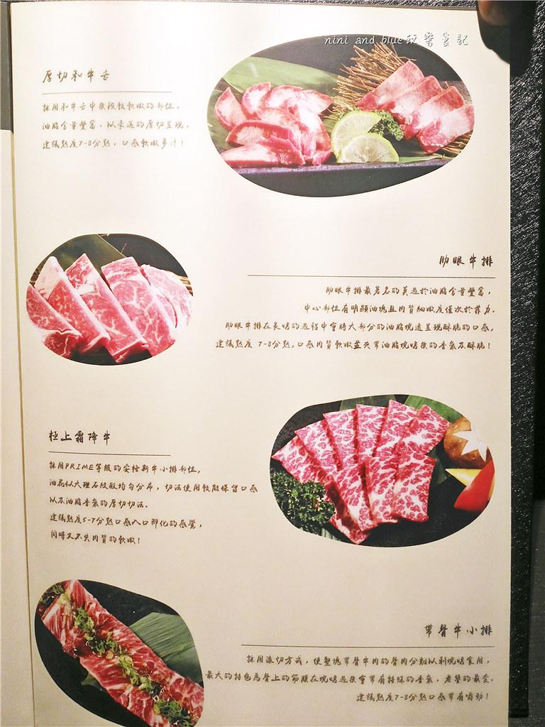 台中燒肉肉肉燒肉菜單menu價位07