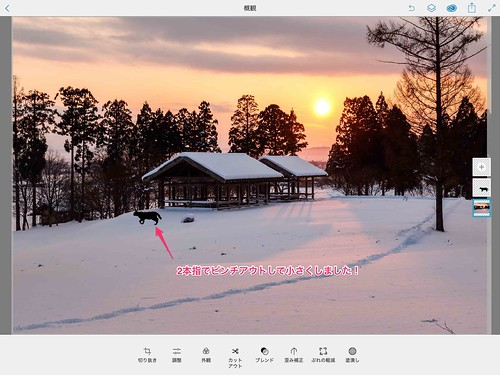 写真_2016-02-23_22_59_52