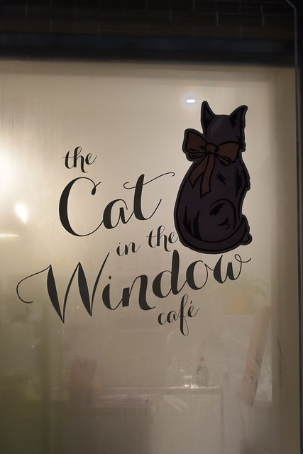 Time Flies When You're Having Fun | Cat in the Window Café