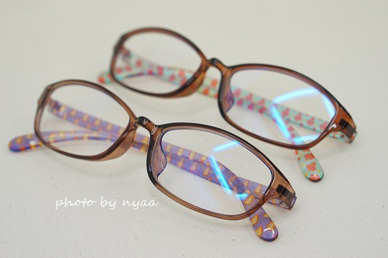 f-glass1