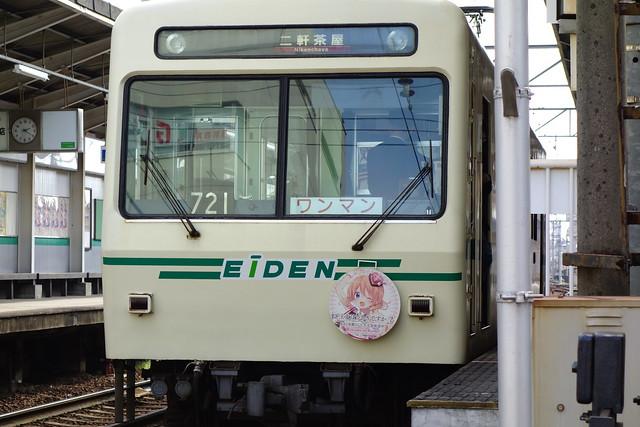 2016/03 叡山電車×ご注文はうさぎですか?? ヘッドマーク車両 #62