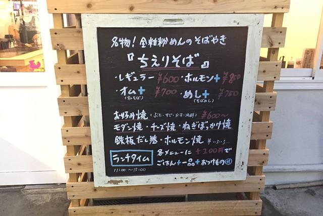 写真 2016-03-18 17 55 34