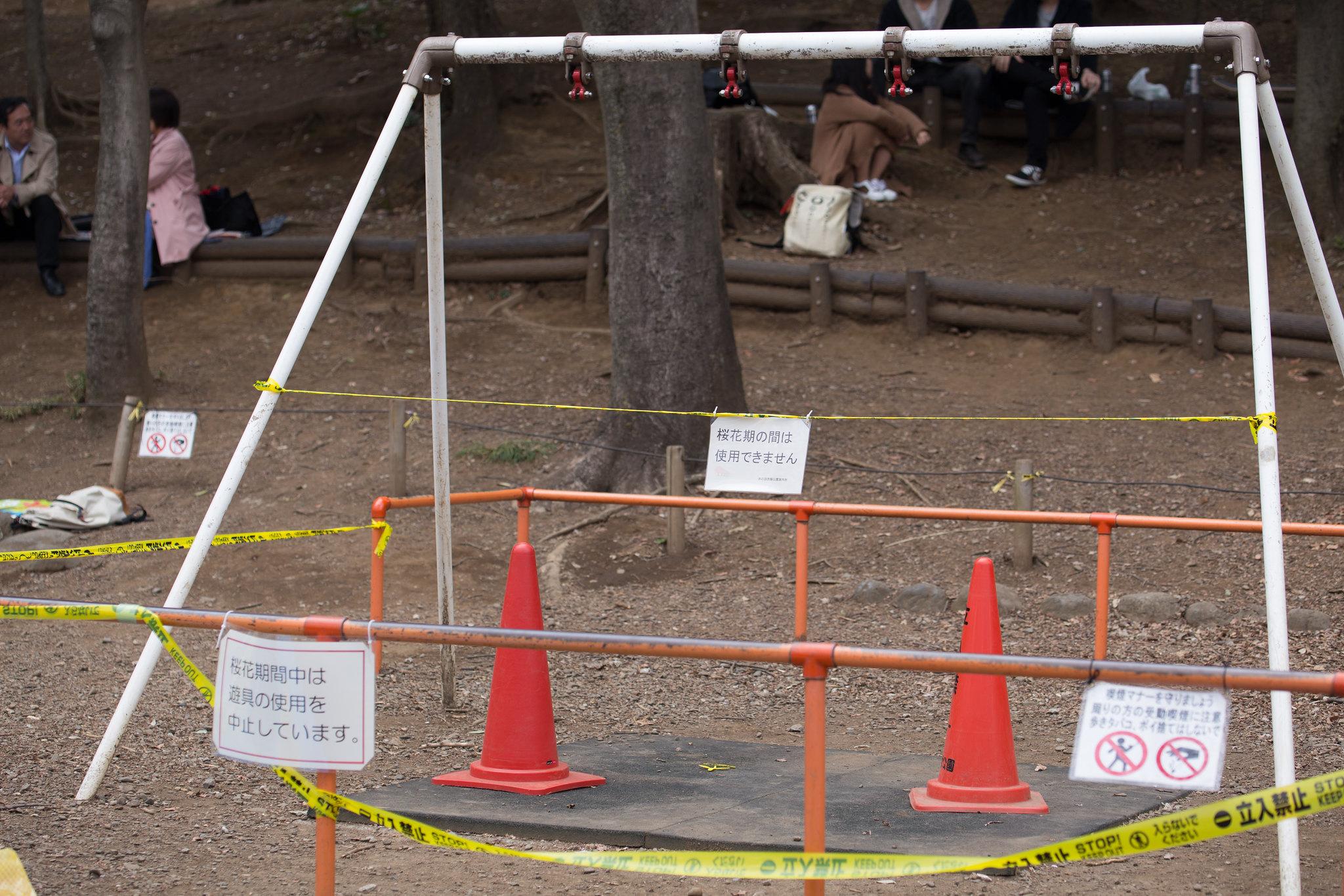 2016-04-01 井の頭公園 001-8