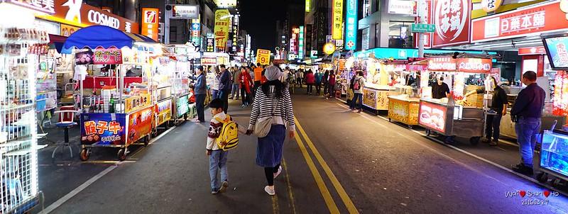 Taiwan night marget