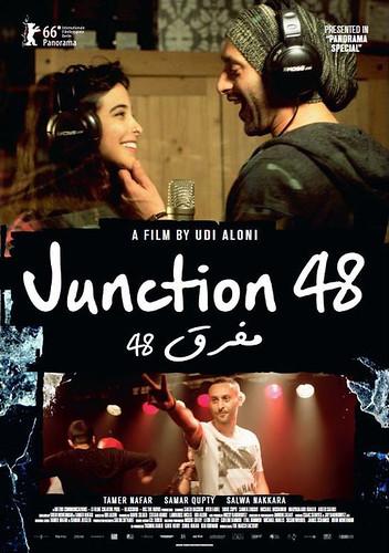 映画『Junction 48』ポスター