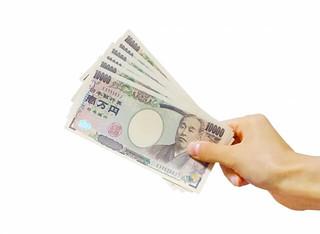 接待の一流、お金 by photoAC